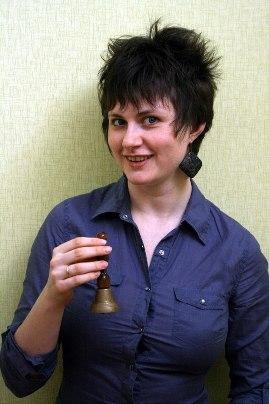 Мирослава, Miroslava
